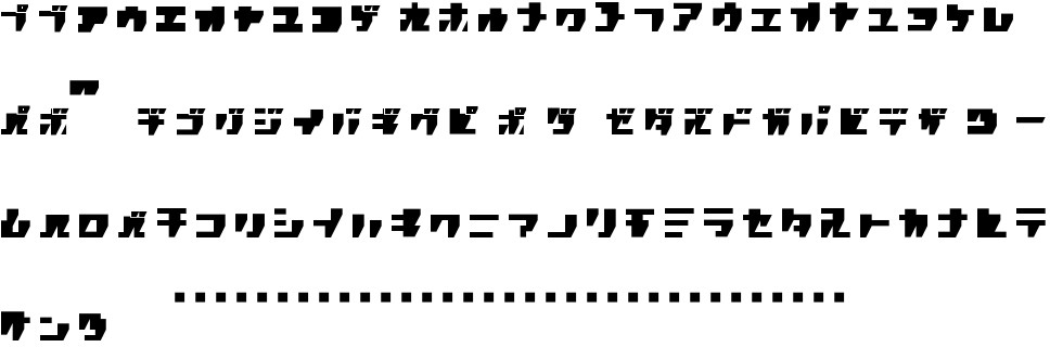 R P G  Katakana free Font in ttf format for free download 9 77KB