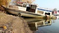 Ruin boat