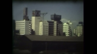 Super 8mm film Japan 70s