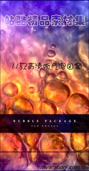 11 highresolution bubble pattern set