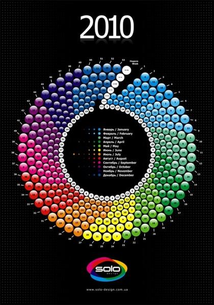 2010 creative calendar design draft definition picture