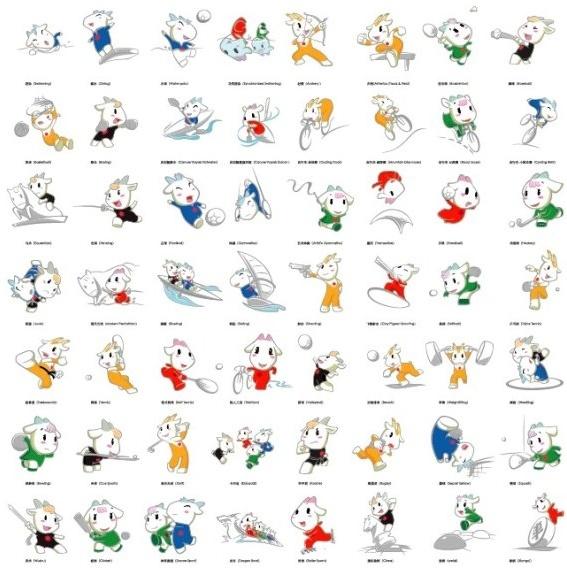 2010 guangzhou asian games 56 motion vector