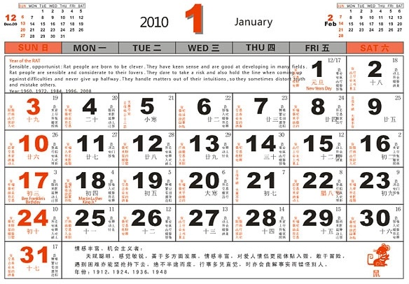 Contractor Operational Calendar Saudi Aramco Calendar Free