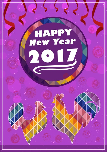 2017 new year banner rooster and bokeh design