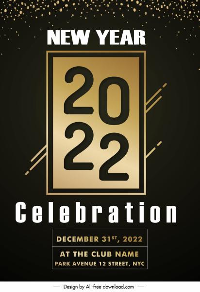2022 new year poster elegant dark decor