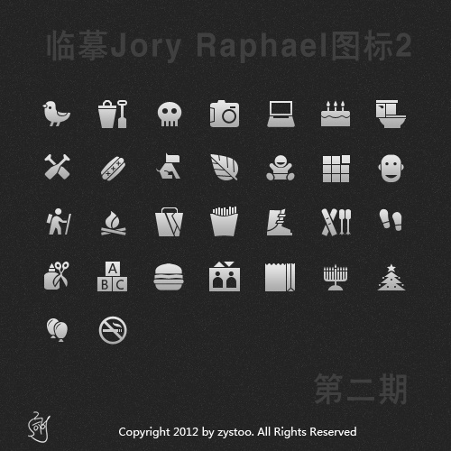 2 psd layered copying jory raphael icon