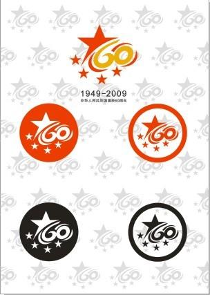 60th anniversary vector logo