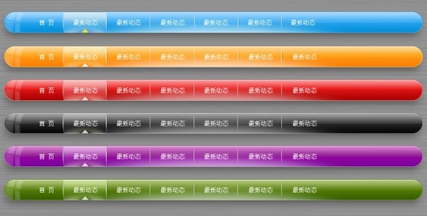 6 web navigation design layered