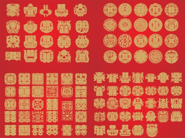 a variety of traditional chinese double happiness vector