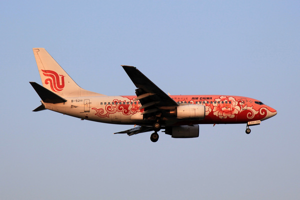 air china boeing 737 79l red peony livery b 5211