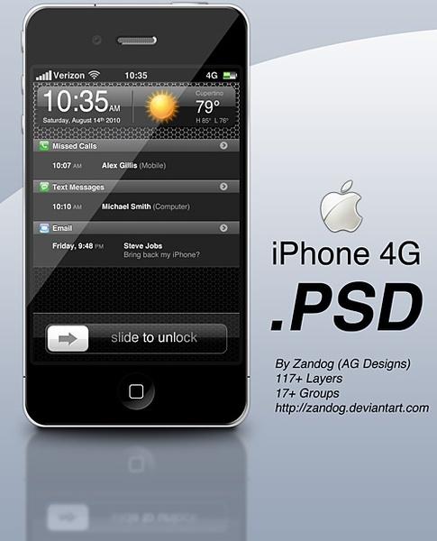 apple iphone 4g psd layered