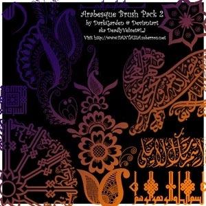 Arabesque Brush Pack 2