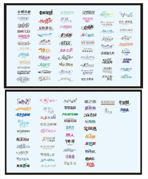 Chinese fonts collection colored modern calligraphic sketch free.