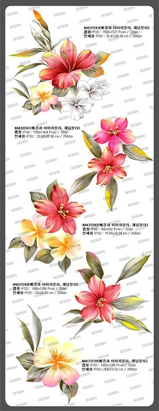 artcity handpainted fashion lily psd layered