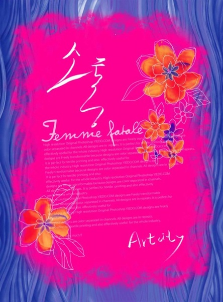 artcity handpainted flower psd layered 15