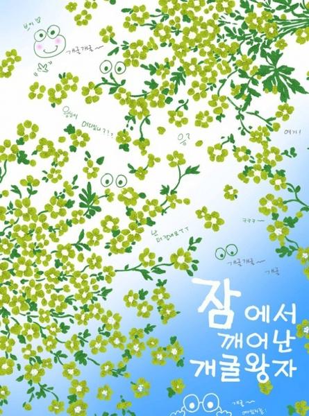 artcity handpainted flower psd layered 8