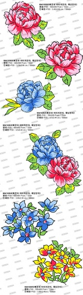 artcity korean fashion gorgeous patterns series 11