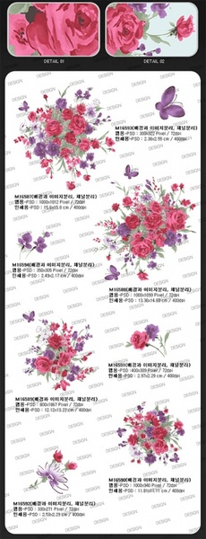 artcity korean fashion gorgeous patterns series 12 roses and butterfly