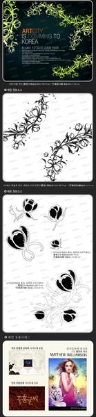 artcity korean fashion gorgeous patterns series psd layered 9