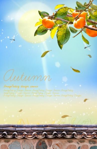 autumn golden fruit psd layered