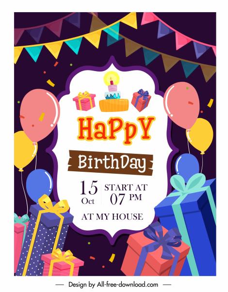 birthday banner colorful ribbon balloon presents decor