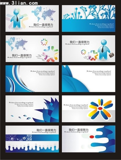 business card templates modern nature abstract global themes