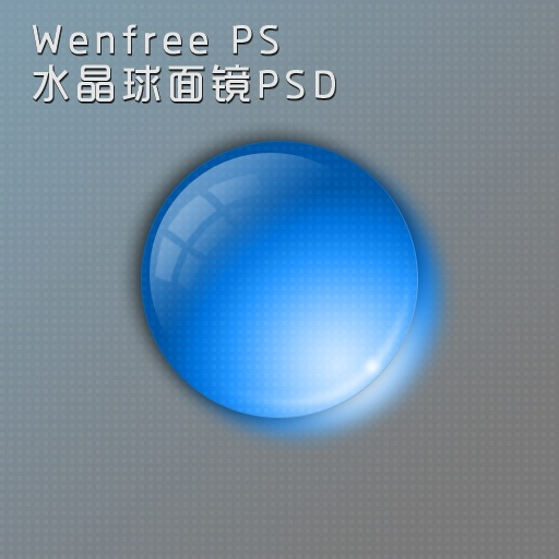 blue crystal ball mirror psd layered