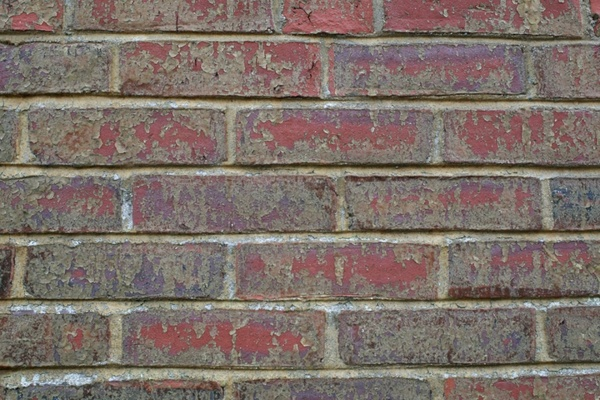 brick wall distressed