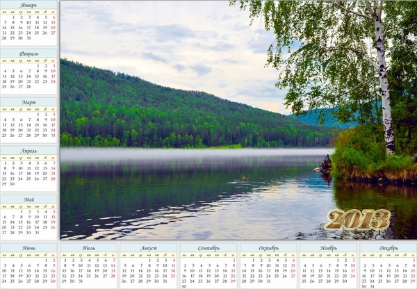 calendar for 2013 in russian