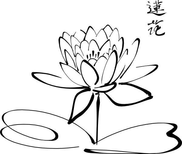 Calligraphy Lotus clip art