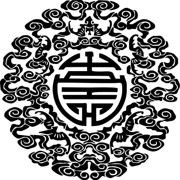 Chinese Motif Free Vector In Open Office Drawing Svg G Vector
