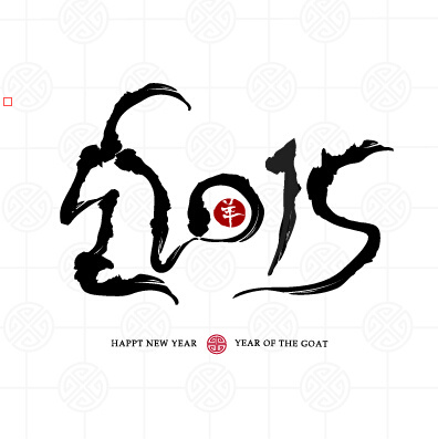 chinese style15 new year vecor