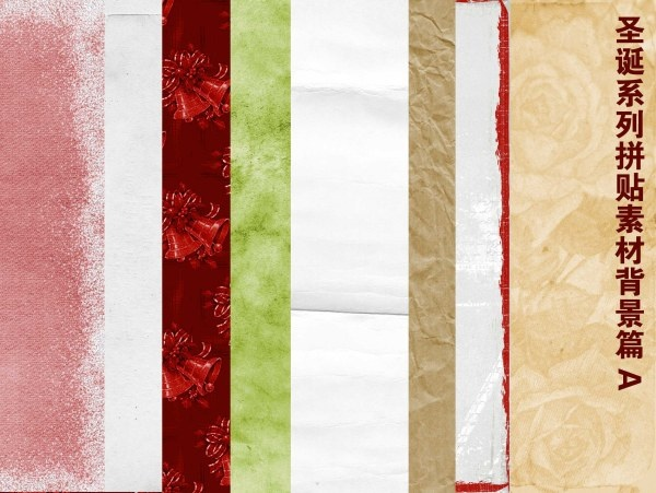 christmas family collage background papers a