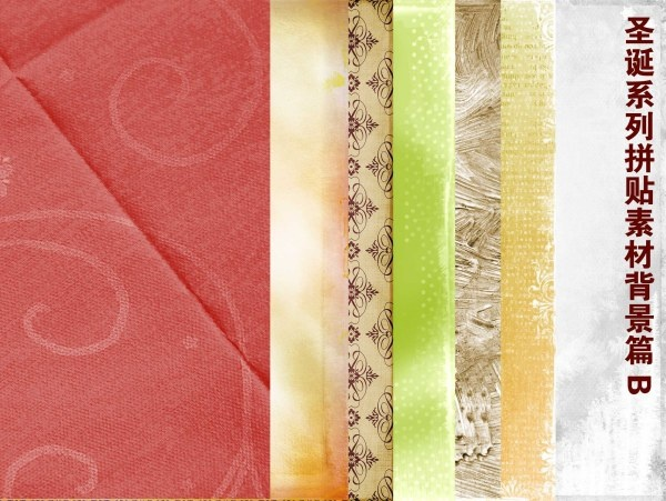 christmas family collage background papers b