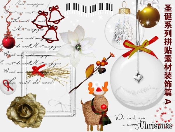 christmas series of collage decorative articles a