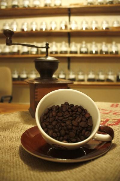 coffee grains drink