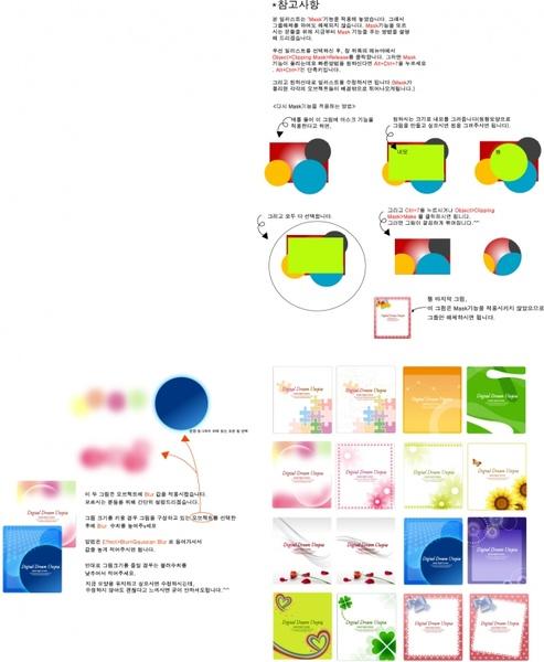 Calendar Design Cdr File Free Download : Sample cdr file format free vector download