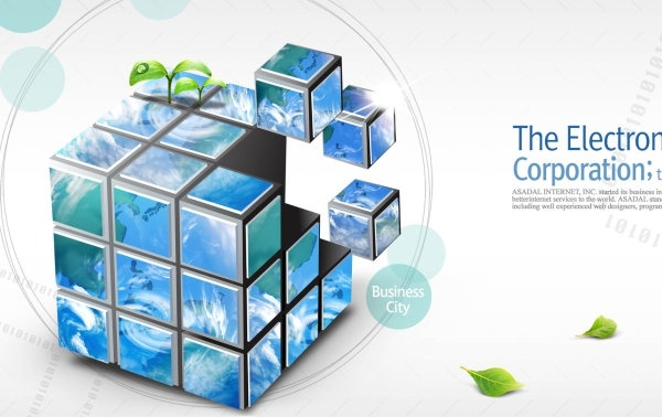 commerce department class cube psd layered