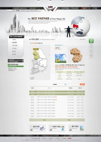 commercial websites 05 psd layered