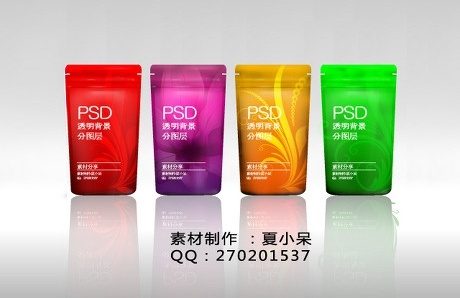cosmetics packaging psd sublayers transparent