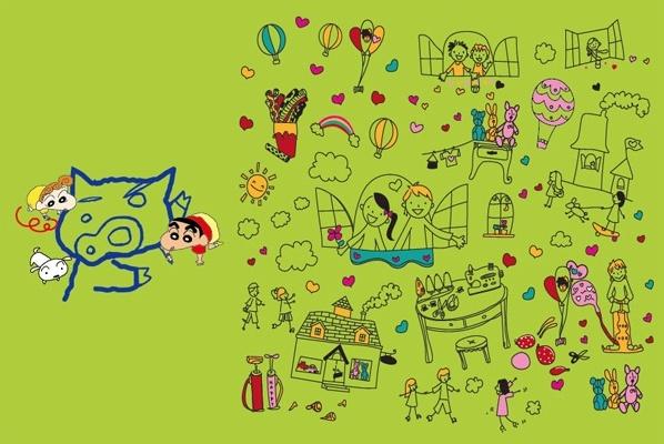 cute cartoon clip art