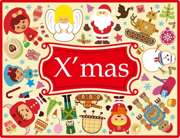cute christmas vector