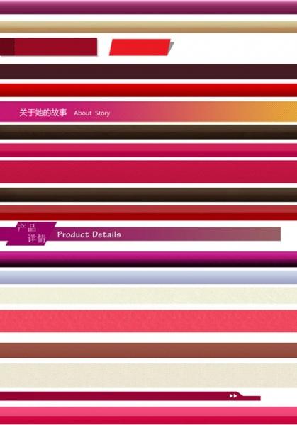 delicate web menu navigation pad layered