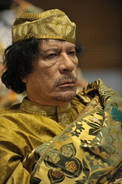 dictator muammar al-gaddafi head of state