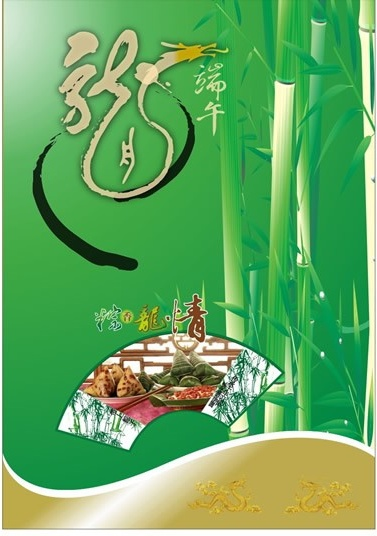 oriental background green bamboo traditional design elements decor