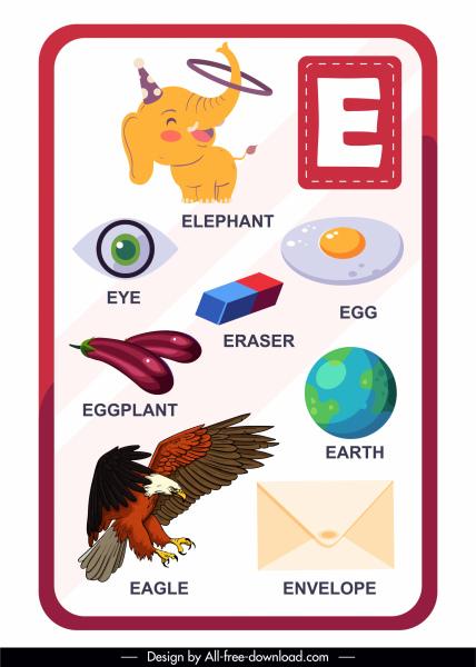 e alphabet educational background bright modern colorful design