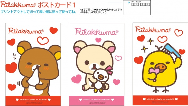 japanese postcard templates cute cartoon animals icons sketch