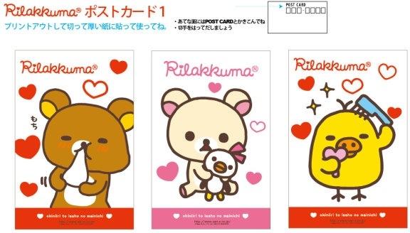 easy japanese official postcards vector bear