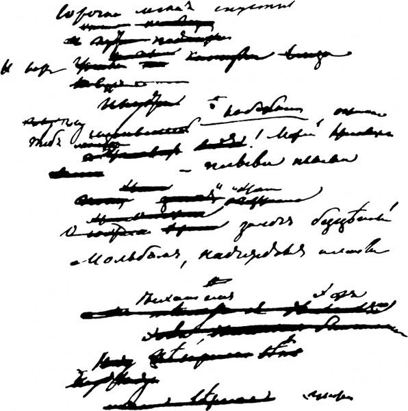 draft letter background black white retro handdrawn