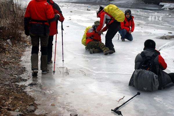 fallen on the ice